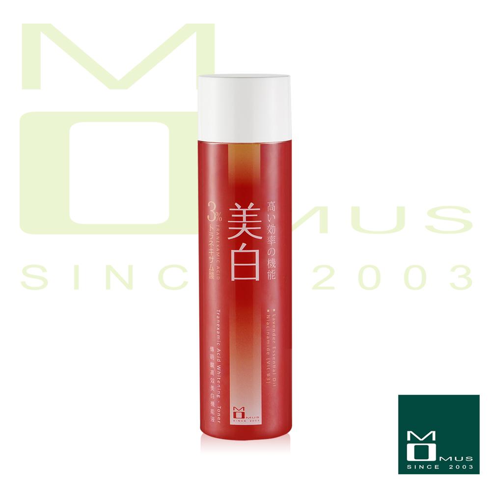 MOMUS 傳明酸-高效美白機能液