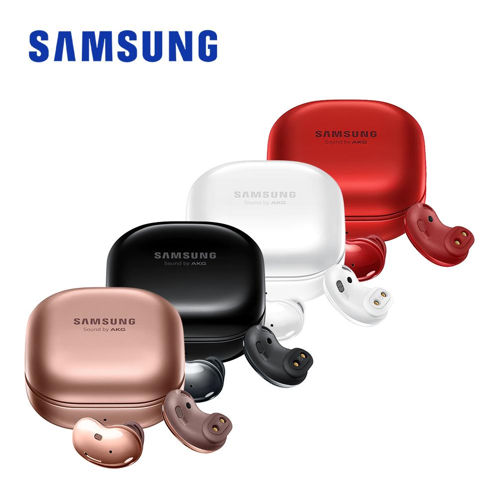 (贈保護殼)SAMSUNG Galaxy Buds Live 真無線藍牙耳機