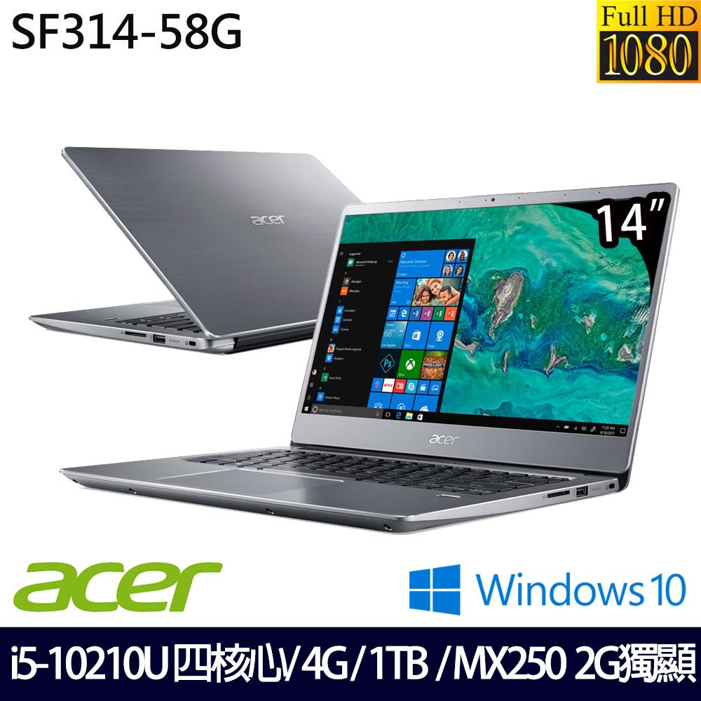 【贈無線鼠/鍵盤膜/清潔組】Acer SF314-58G-556B 14吋i5-10210U四核MX250獨顯輕薄筆電