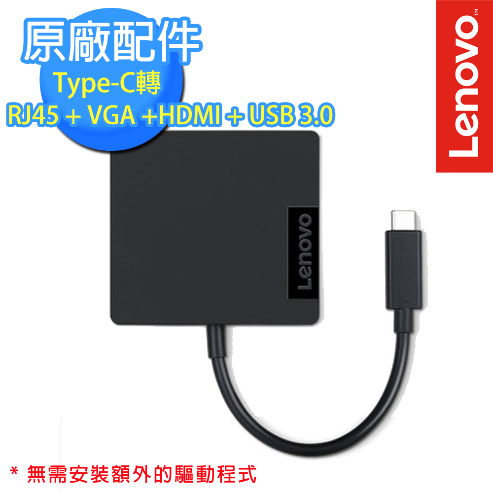 Lenovo USB-C Travel Hub (4X90M60789)