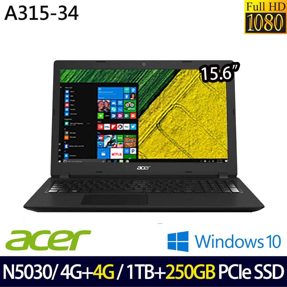 [贈無線鼠/鍵盤模/清潔組]Acer Aspire A315-34-P3G4 15.6吋文書筆電 N5030/8G/1TB+250G PCIe SSD/W10-8G雙碟特仕