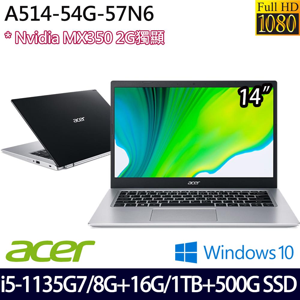 [贈無線鼠/鍵盤膜/清潔組]Acer宏碁 A514-54G-57N6 14吋效能筆電 i5-1135G7/24G/1TB+500G PCIe SSD/MX350/W10 特仕版