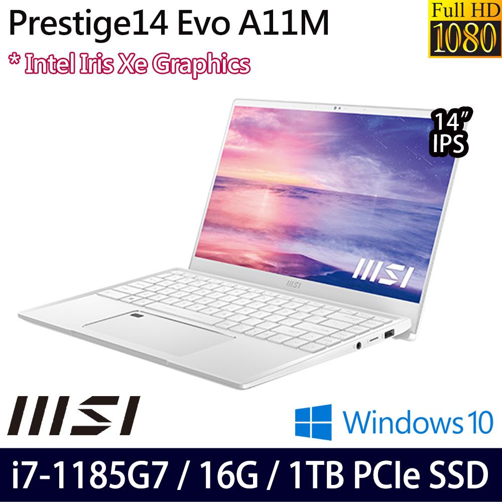 MSI 微星 Prestige14 Evo A11M-273TW 14吋創作者筆電 i7-1185G7/16G/1TB PCIe SSD/Iris Xe/W10