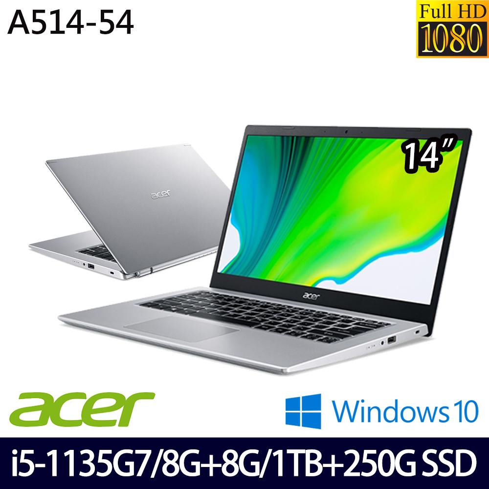 [贈無線鼠/鍵盤膜/清潔組]Acer宏碁 A514-54 14吋輕薄筆電 i5-1135G7/16G/1TB+250G PCIe SSD/W10 特仕版