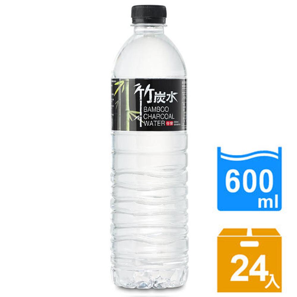 【奇寶】竹炭水600ml(24瓶/箱) FDF-BCW600x1