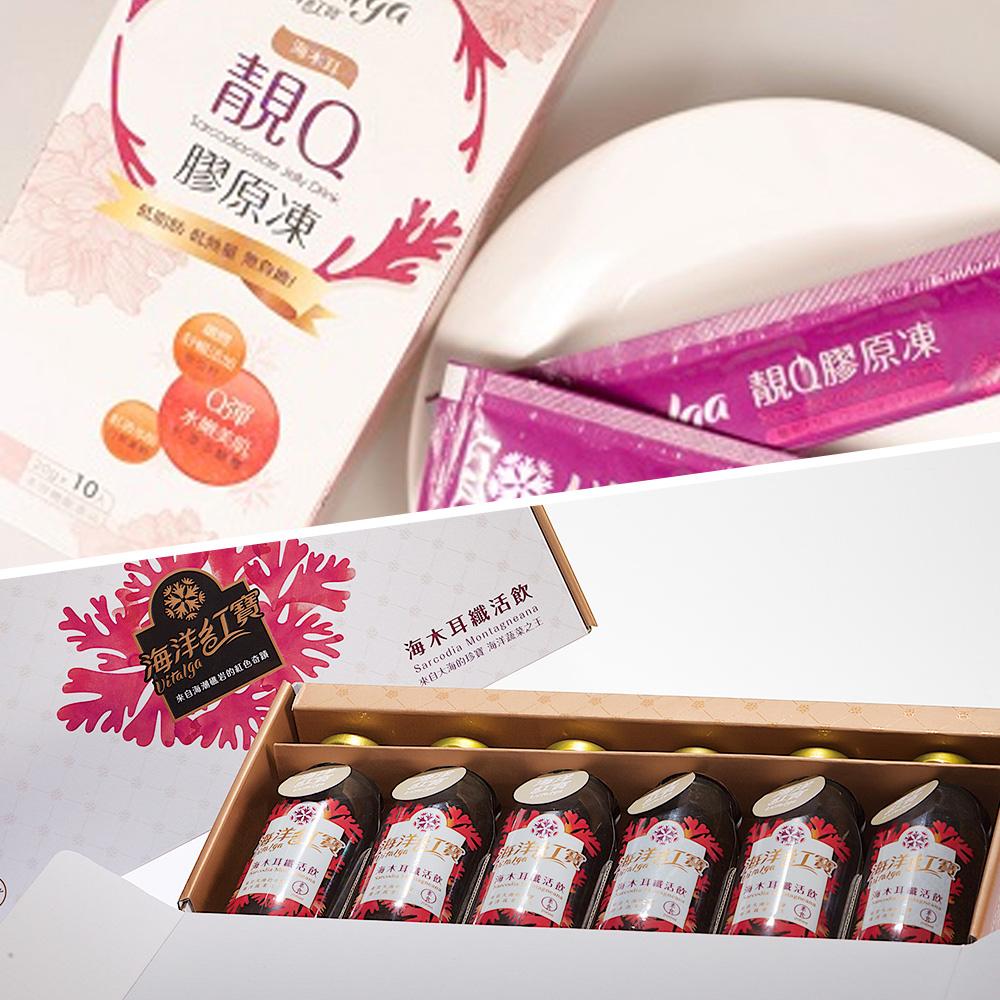 【東港翹船長】海洋紅寶-海木耳綜合A組(纖活飲6瓶+膠原凍1盒)
