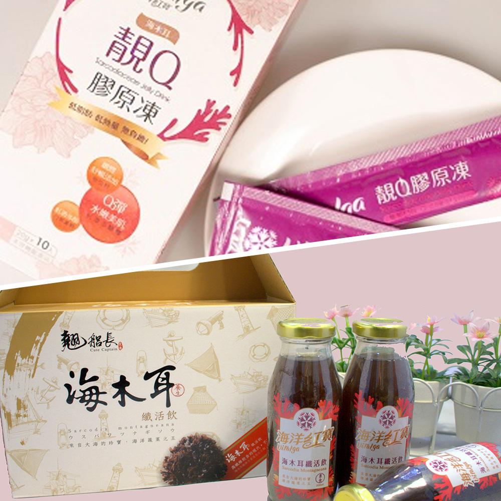 【東港翹船長】海洋紅寶-海木耳綜合B組(纖活飲12瓶+膠原凍2盒)