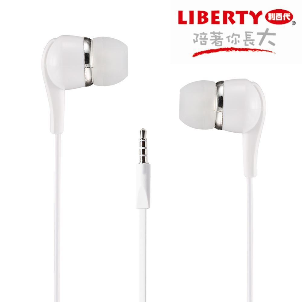 【LIBERTY利百代】旋風忍者-入耳式立體聲音效耳機