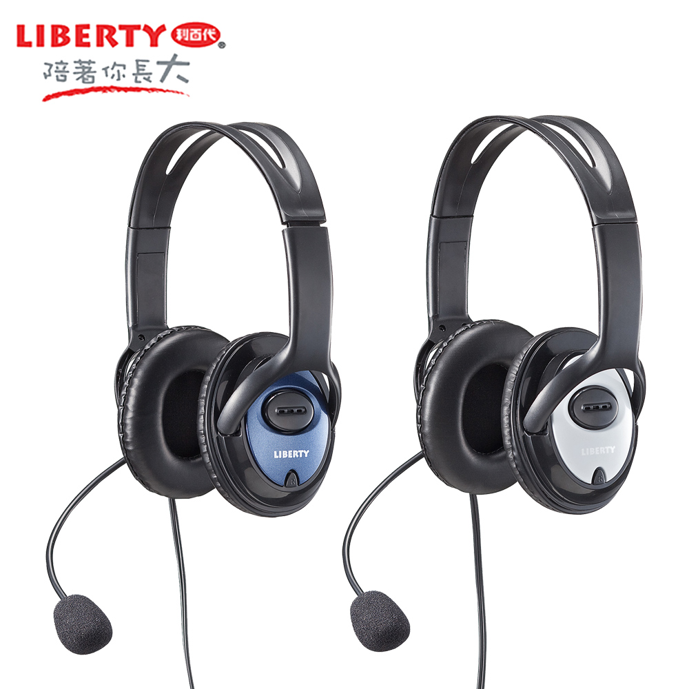 LIBERTY利百代 硬派精靈-頭戴式耳機麥克風 LB-7303