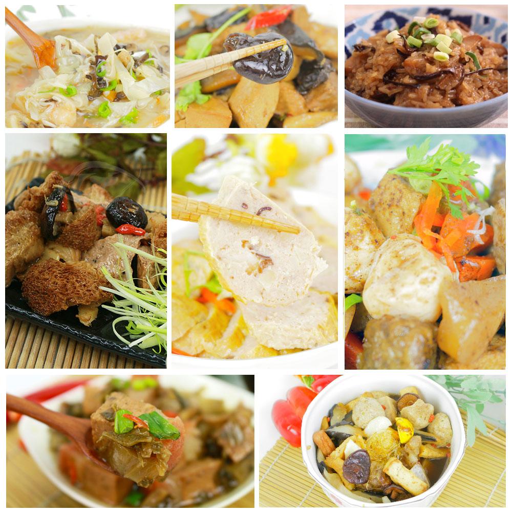 年菜預購-【高興宴】素人上菜-富貴團類年菜超值宴(8道菜組合)