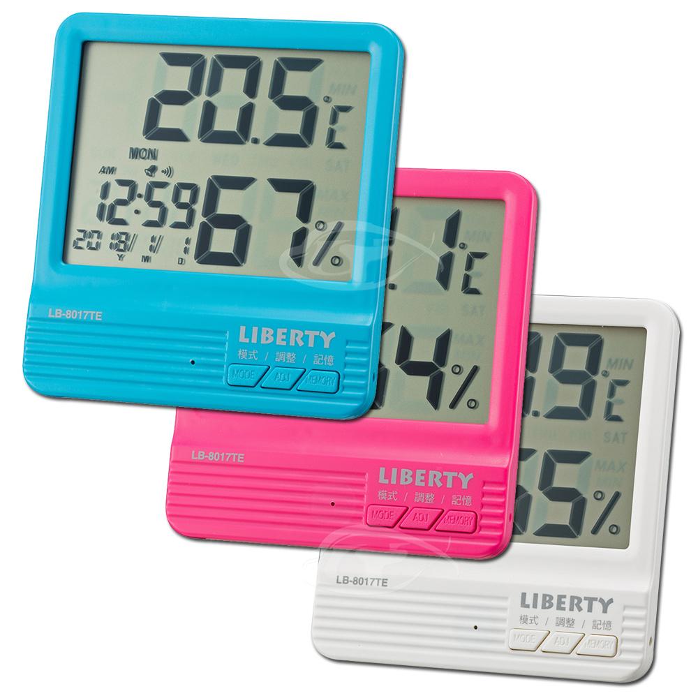 【LIBERTY利百代】簡約居家多功能溫溼度時鐘 LB-8017