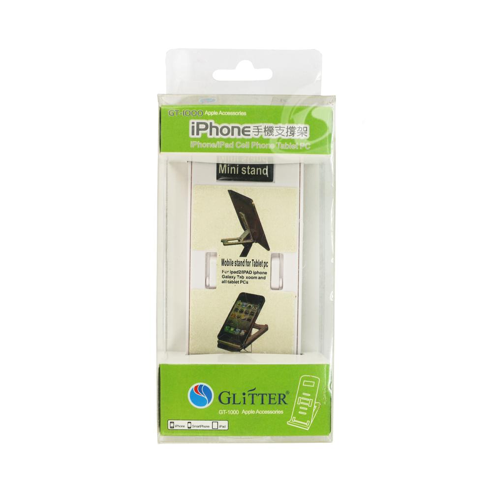 【Glitter】平面式手機支撐架 GT-1000