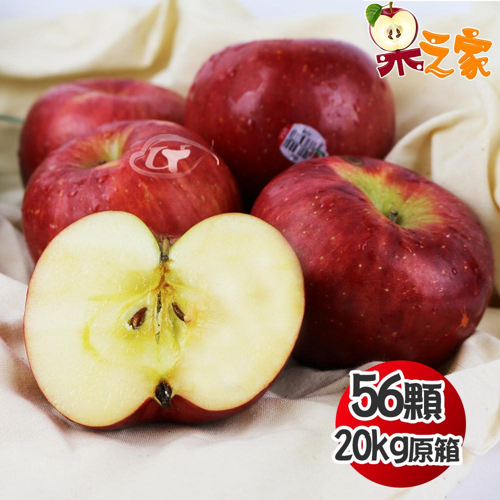 果之家 美國華盛頓榨汁富士蘋果56顆入20kg(單顆約355g)