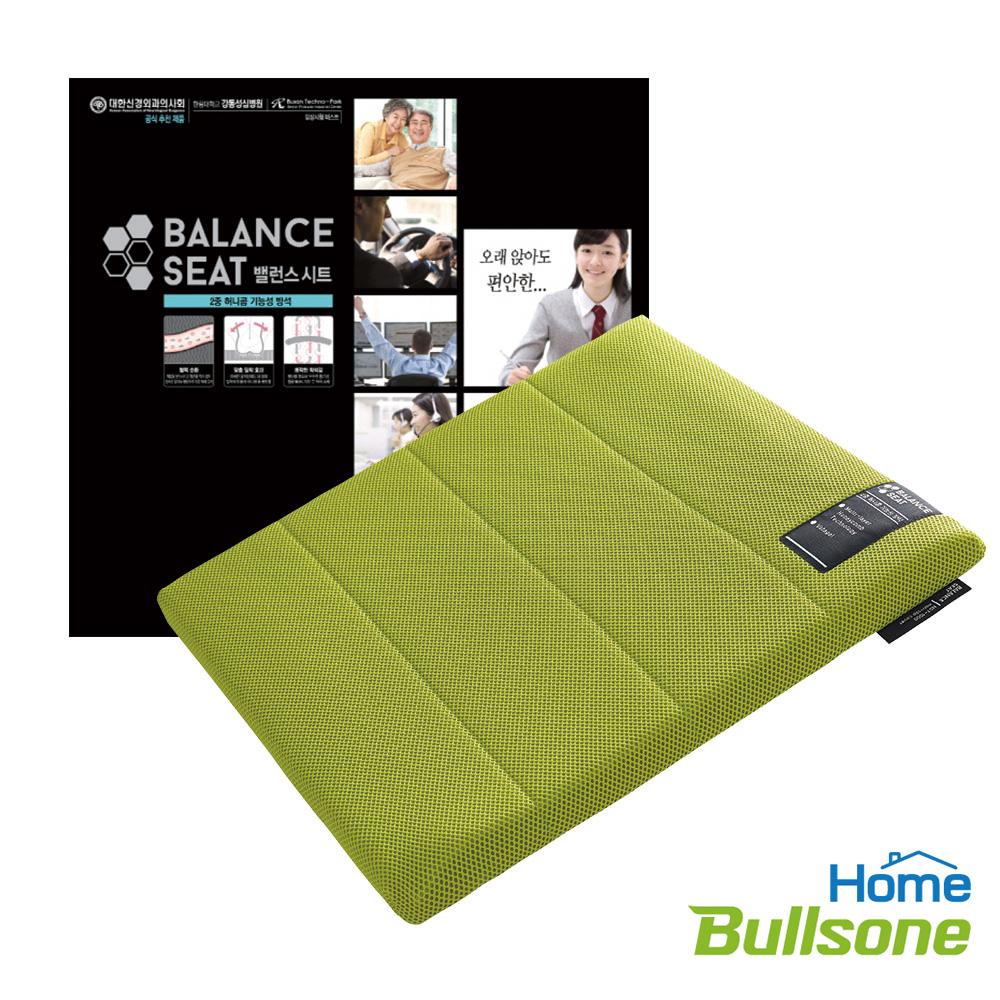 【Bullsone-勁牛王】蜂巢凝膠健康坐墊-綠色(M號)