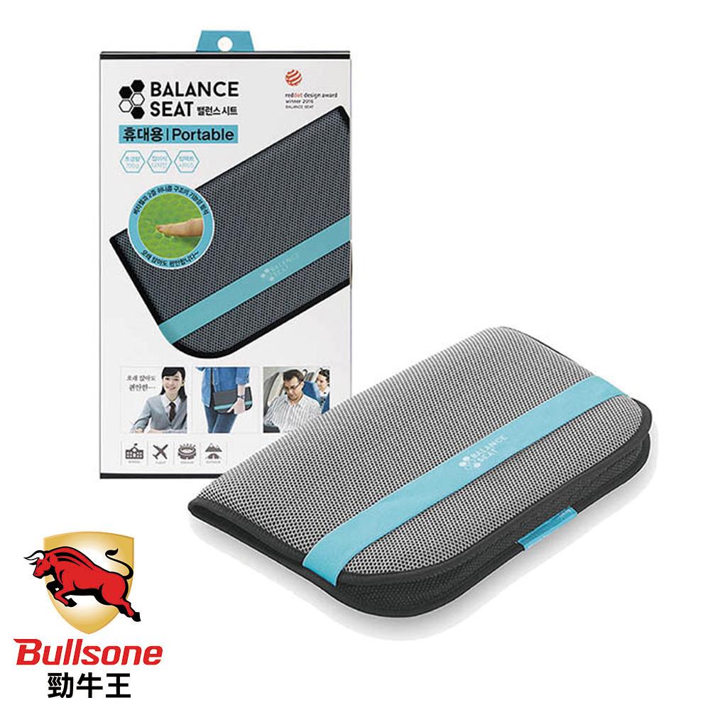 【Bullsone-勁牛王】攜帶型蜂巢凝膠健康坐墊-灰色