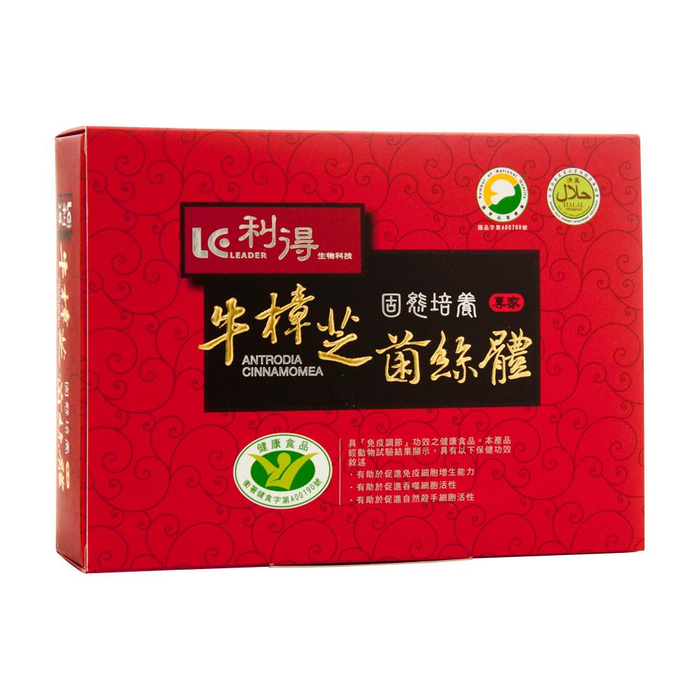 (買就送牛枇糖一盒,牌價$300)【利得】牛樟芝固態培養菌絲體膠囊(60粒裝)