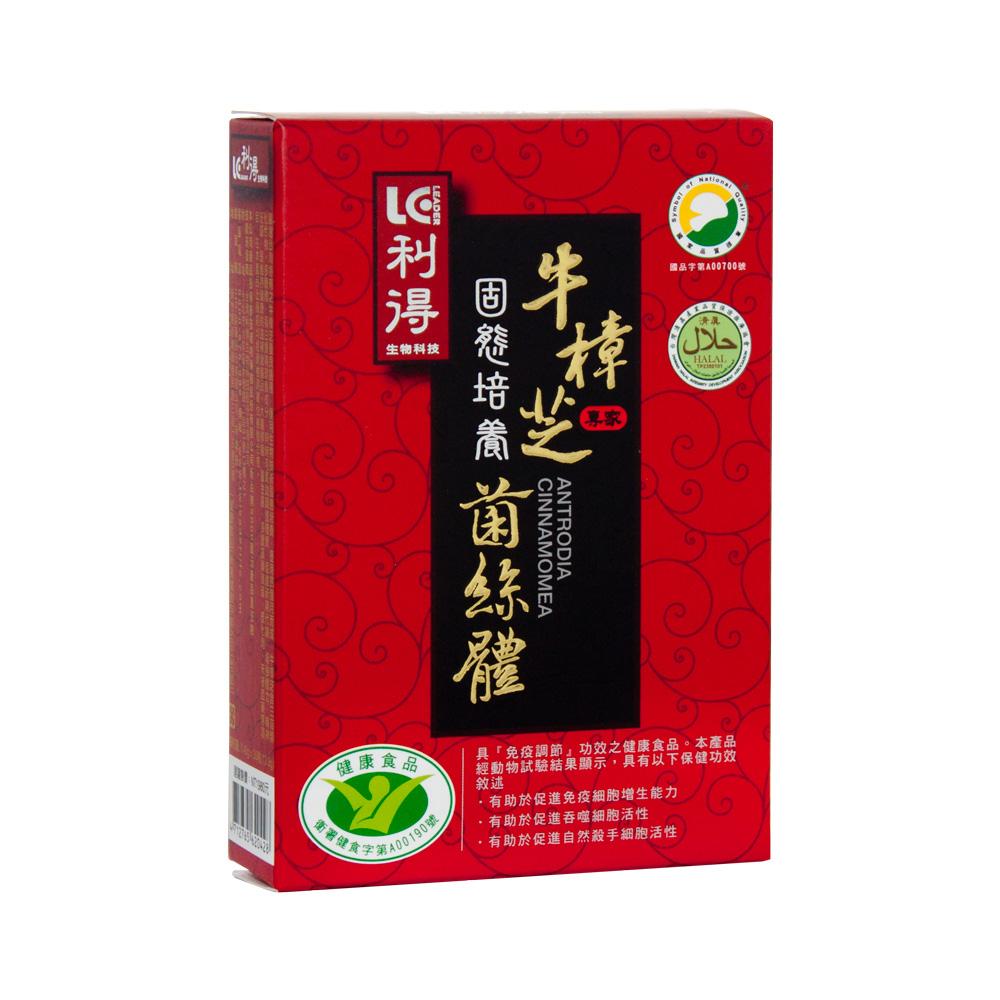 (買就送牛枇糖一盒,牌價$300)【利得】牛樟芝固態培養菌絲體膠囊(30粒裝)