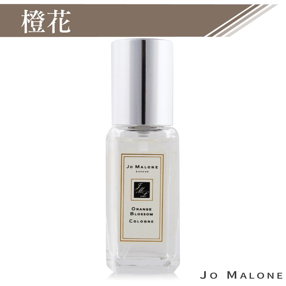Jo Malone 橙花香水(9ml)