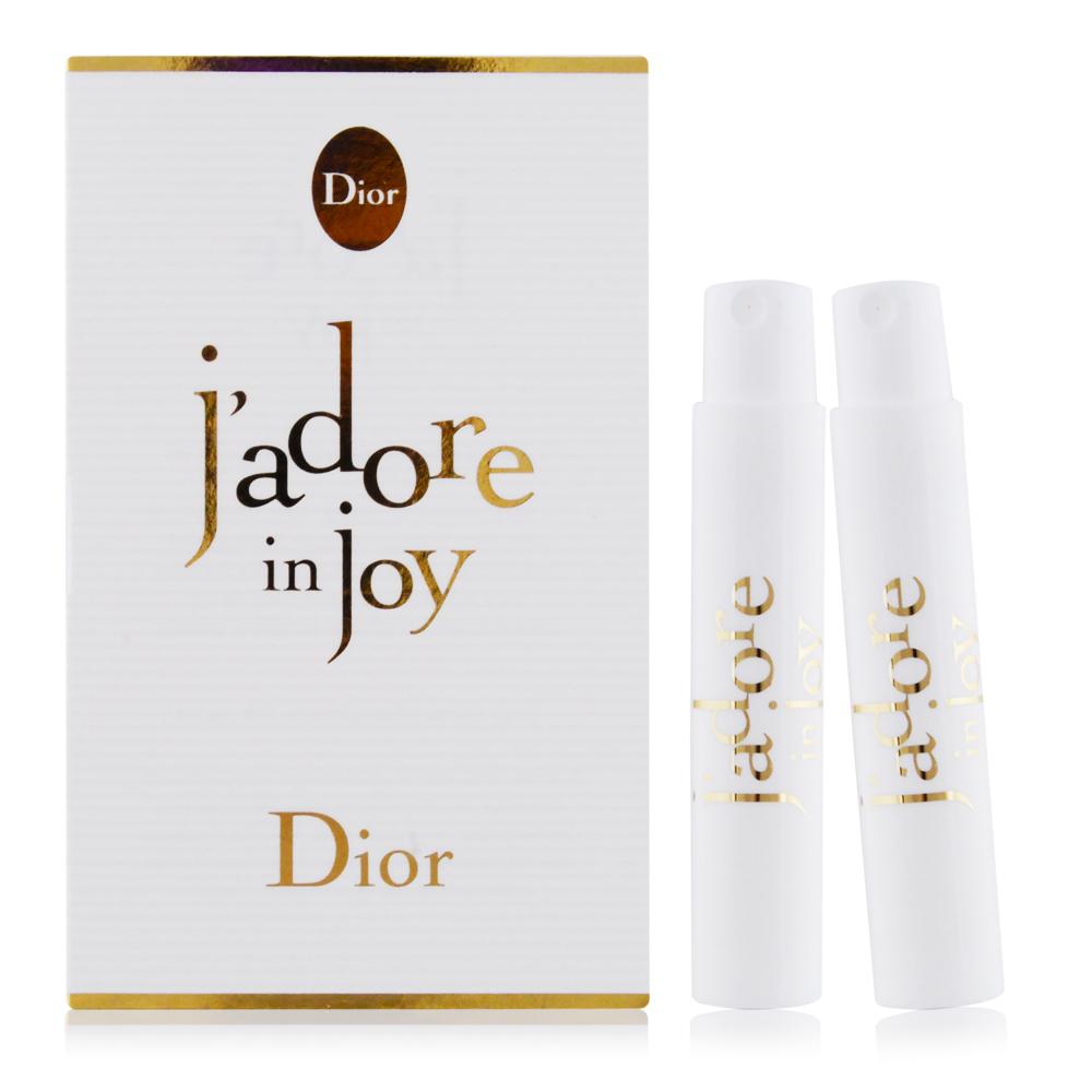 Dior 迪奧 J ' adore in joy 愉悅淡香水 針管香水(1ml)x2
