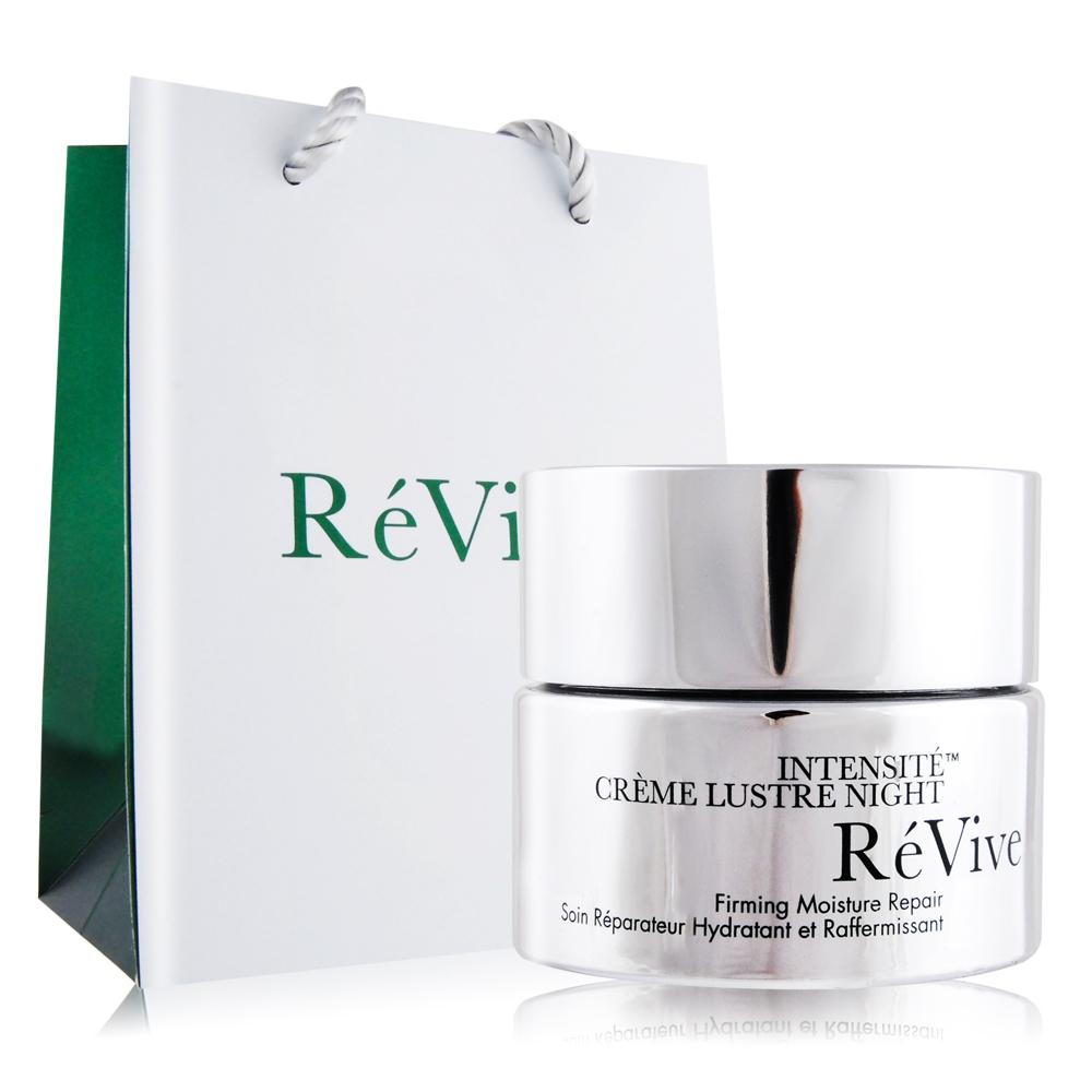 ReVive 極緻除皺嫩白晚霜(50ml)-百貨公司貨 加送品牌提袋