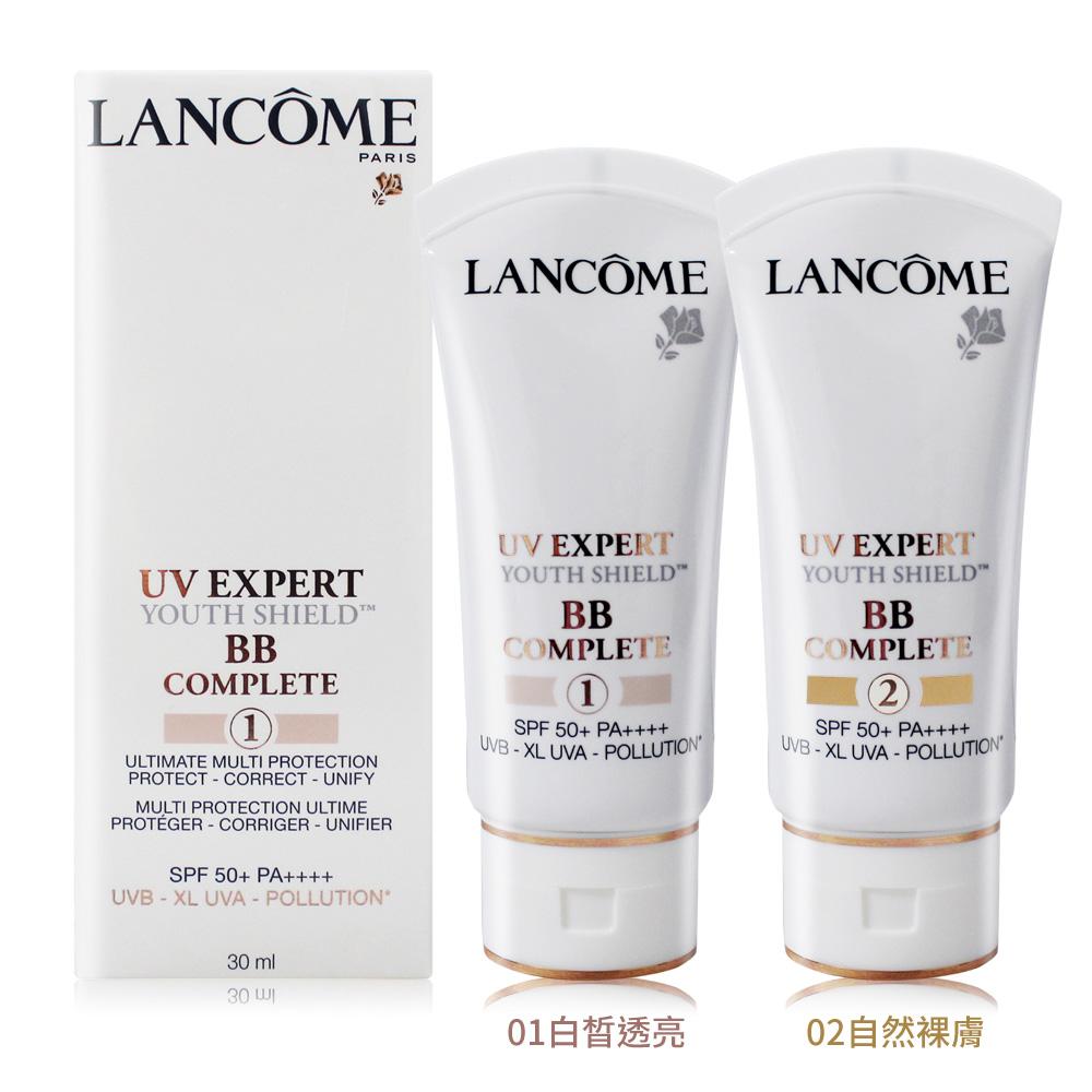LANCOME 蘭蔻 超輕盈UV BB霜SPF50 PA++++(30ml)-百貨公司貨-兩色可選