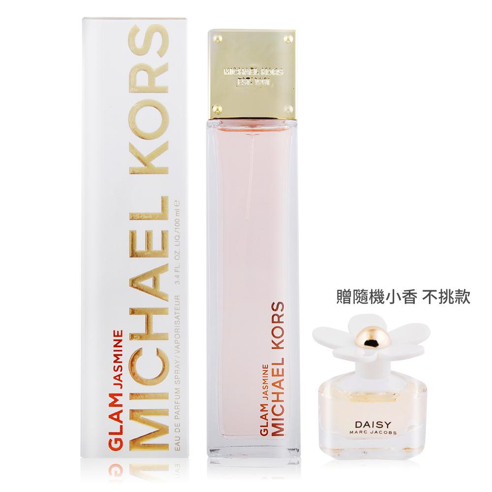 Michael Kors Collection 低調茉莉淡香精(100ml)-加贈隨機小香