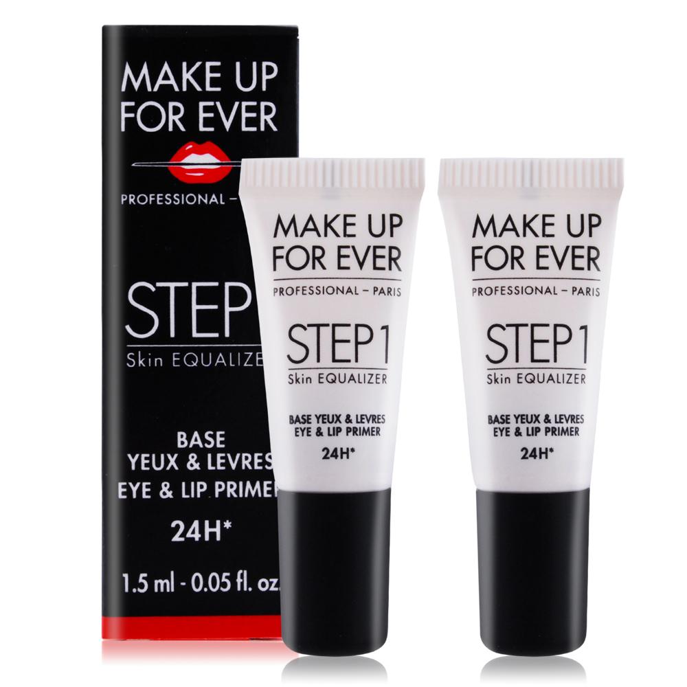 MAKE UP FOR EVER 迷你第一步奇肌對策-眼唇定色撫紋霜(1.5ml)X2