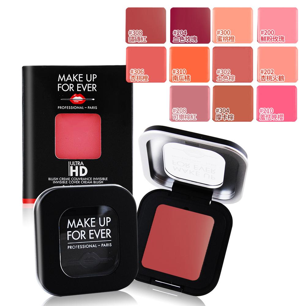 MAKE UP FOR EVER ULTRA HD超進化無瑕腮紅霜(2g)含盒-多色可選-百貨公司貨