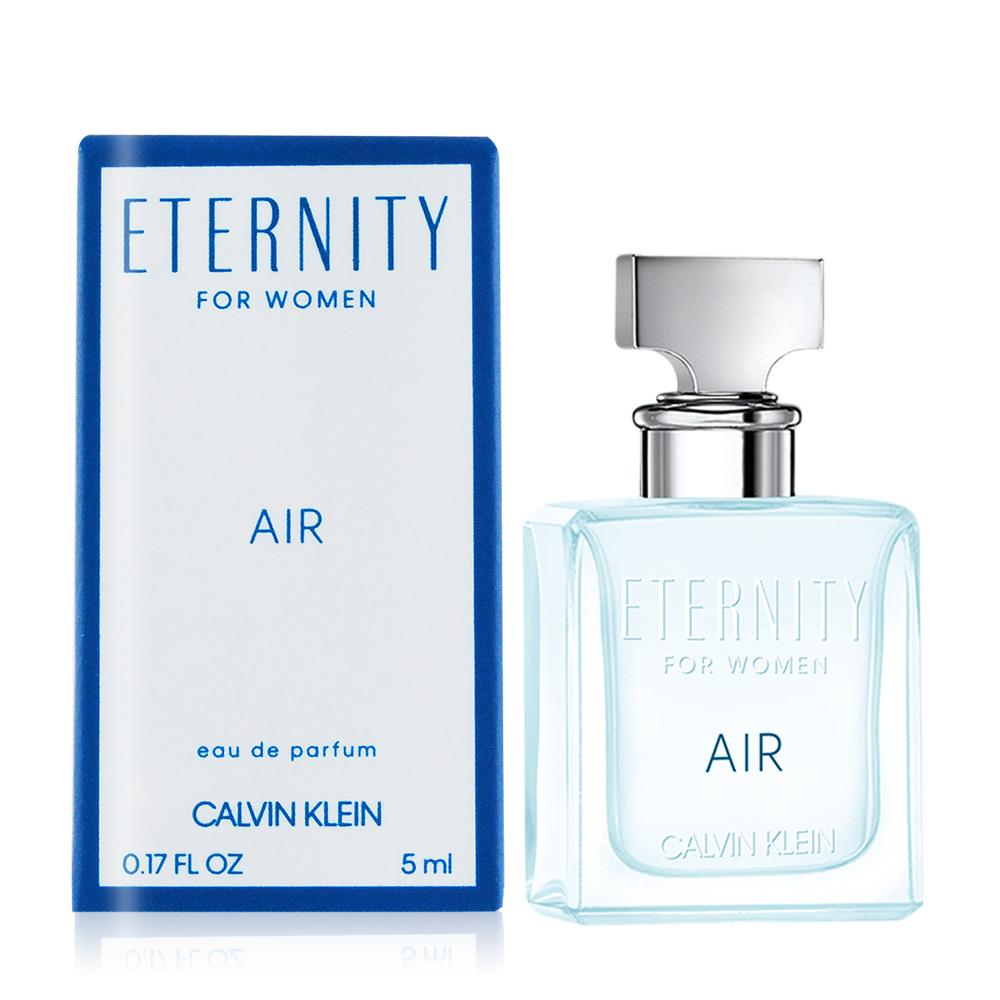 Calvin Klein CK Eternity Air 永恆純淨女性淡香精(5ml) EDP-香水航空版