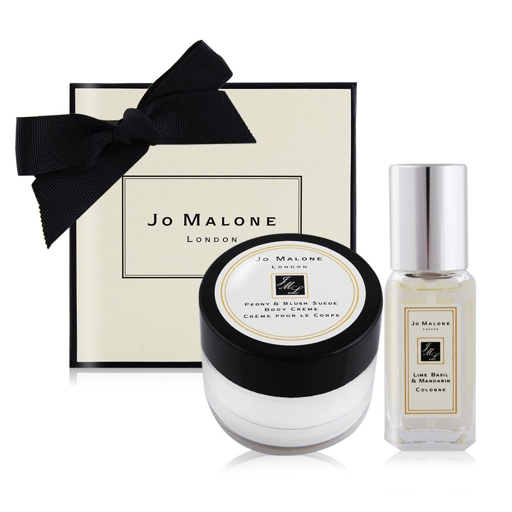 Jo Malone 經典潤膚香氛禮盒(香水9ml+潤膚乳霜15ml)[附緞帶]-多款可選