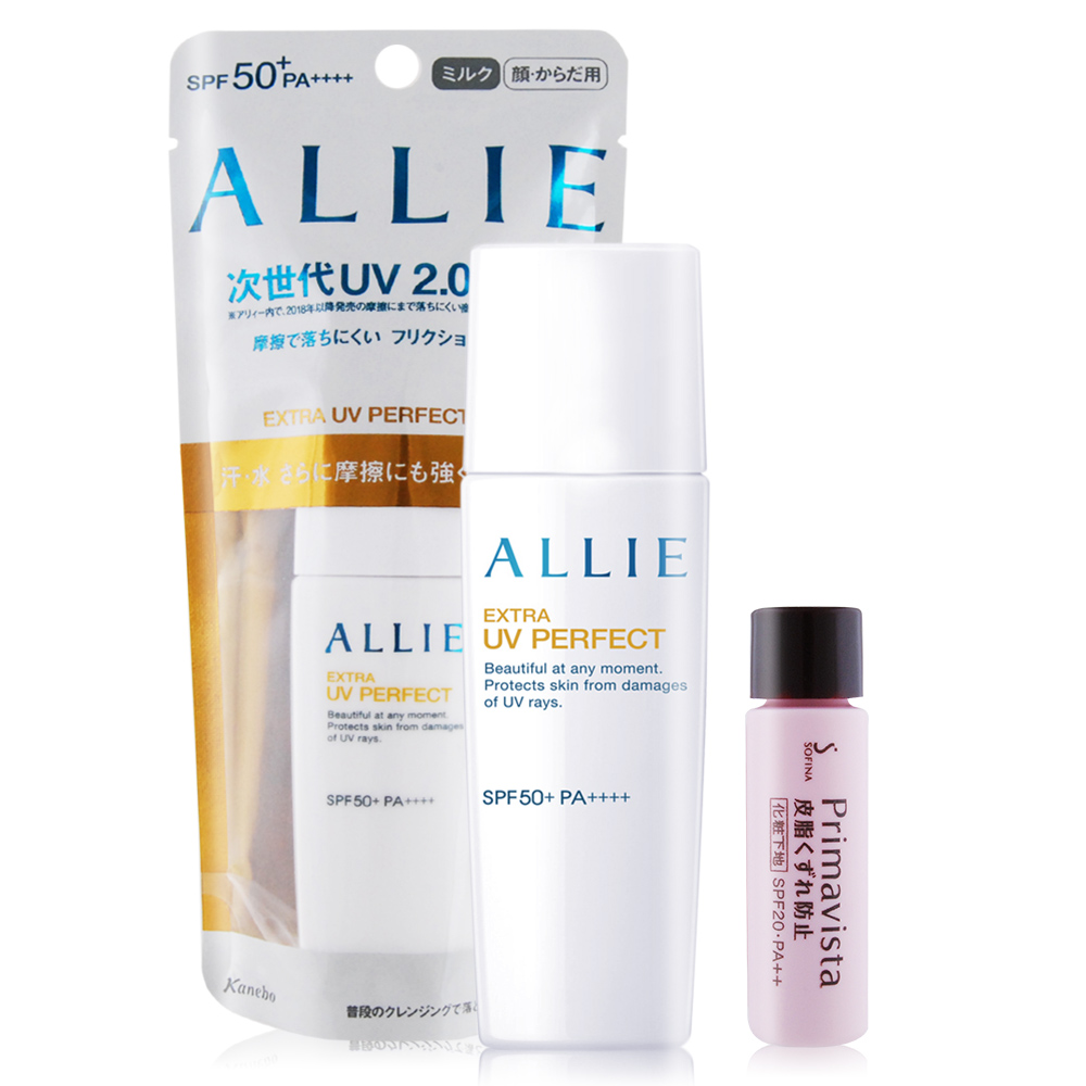 Kanebo 佳麗寶 ALLIE EX UV 完美高效防曬乳(25ml)贈SOFINA 蘇菲娜 零油光妝前修飾乳(升級版) (5ml)