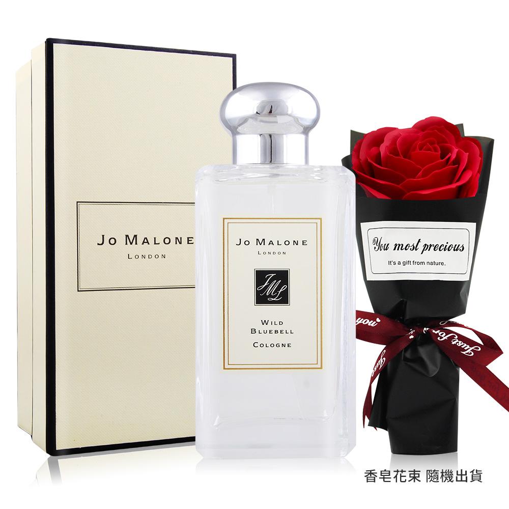 Jo Malone 經典香水(100ml)-多款可選加贈浪漫玫瑰香皂花束-情人節限定組