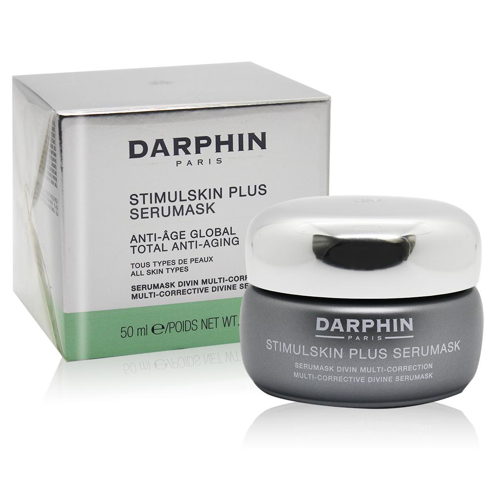 Darphin 朵法 深海緊緻賦活精華面膜(50ml)-百貨公司貨