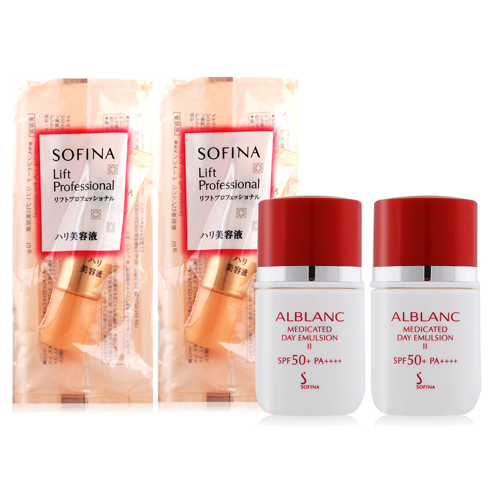 SOFINA 蘇菲娜  潤白美膚盈透UV防護乳(9ML)+時光無痕緊緻精粹(10g)雙入組