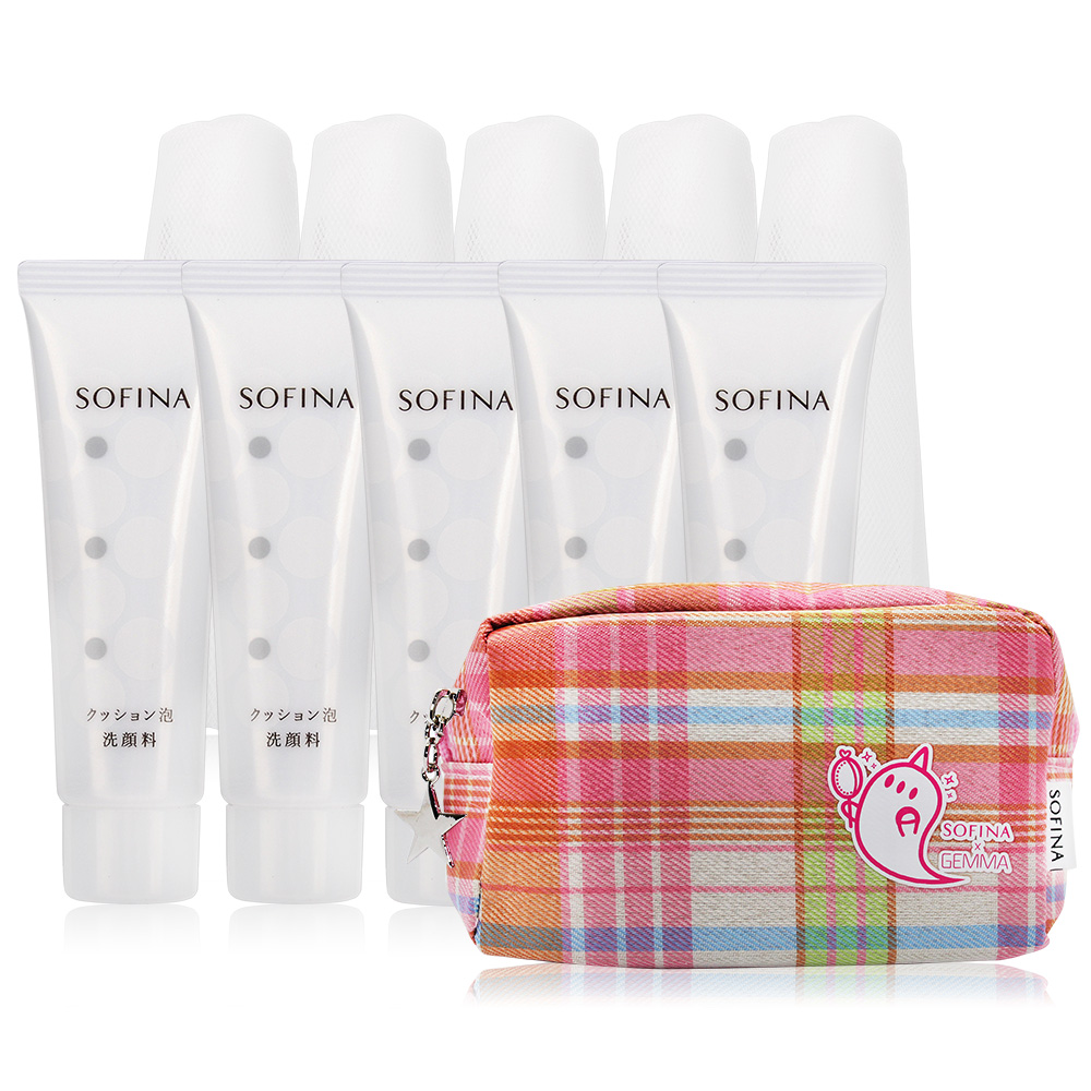 SOFINA 蘇菲娜 彈力泡泡潔顏乳-附專用起泡網(30g)X5加贈品牌化妝包