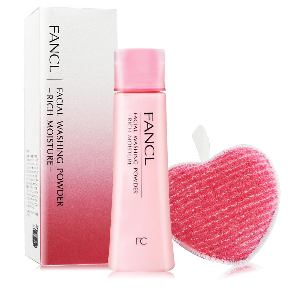 FANCL 芳珂 高保濕淨膚柔滑潔顏粉(50g)+深層潔淨潔顏海綿(愛心型)(8x8.3x2.7cm)