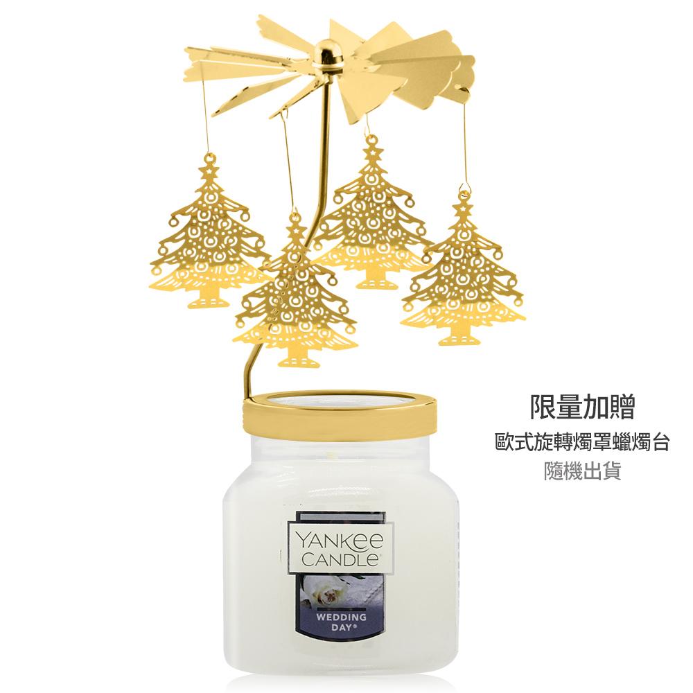 YANKEE CANDLE香氛蠟燭-婚禮的祝福 Wedding Day(104g)+歐式旋轉燭罩蠟燭台