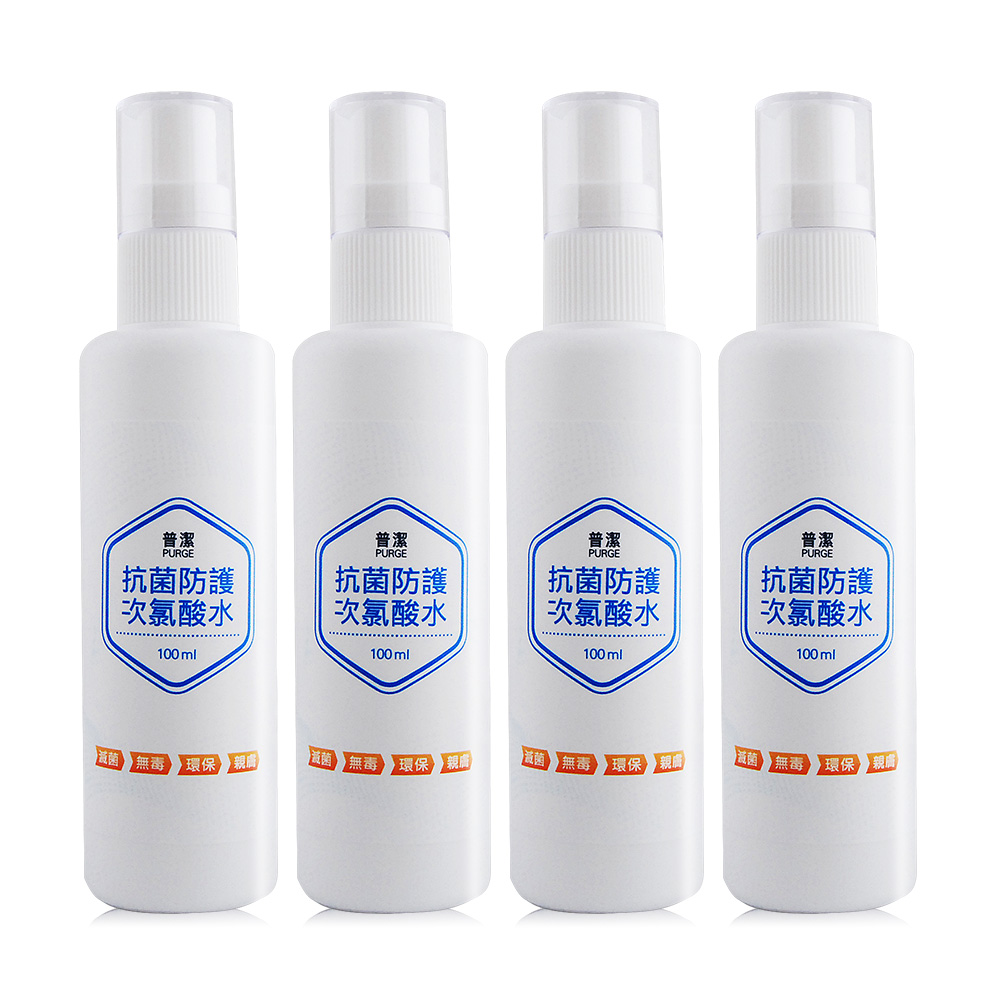 PURGE 普潔 高濃度抗菌防護次氯酸水(100ml)噴頭 買3送1