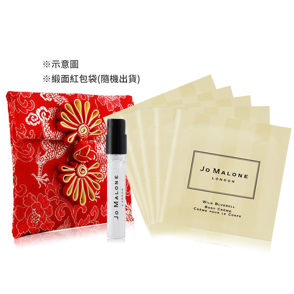 Jo Malone 新年好運揉香香水紅包組-多款可選[香水+潤膚霜/乳液+緞面紅包]