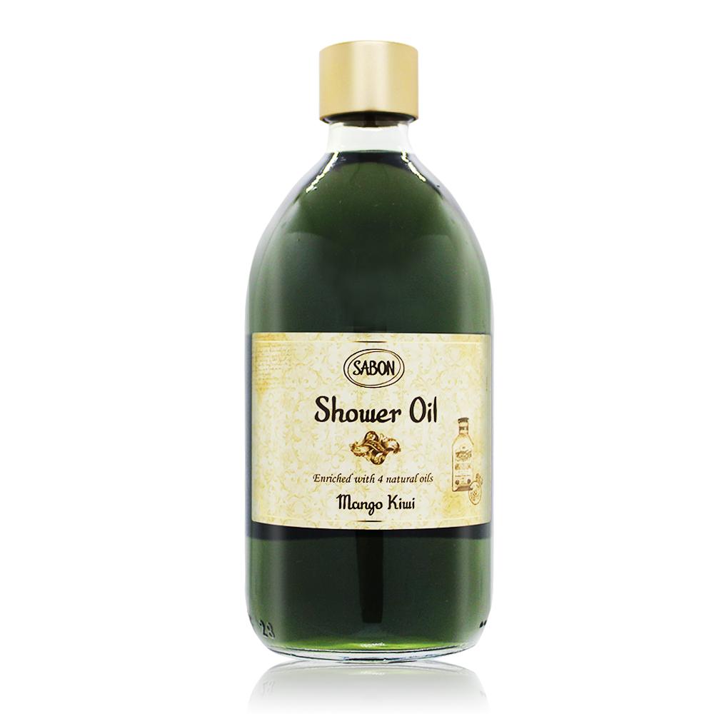 SABON 香芒奇異果沐浴油(500ml)-國際航空版