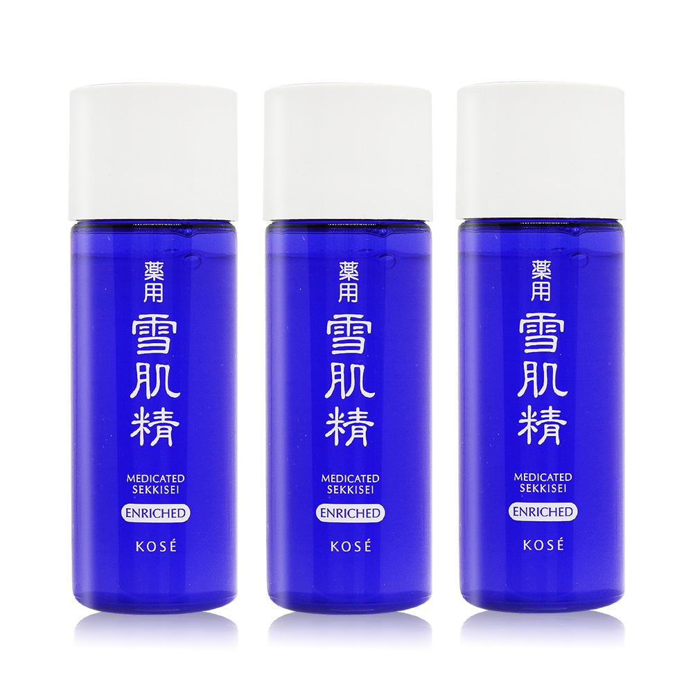 KOSE 高絲 雪肌精-極潤型(33ml)X3
