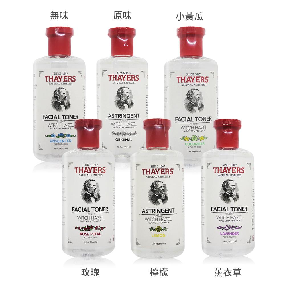 美國 Thayers 金縷梅化妝水-無酒精爽膚化妝水/收斂化妝水(355ml)多款可選