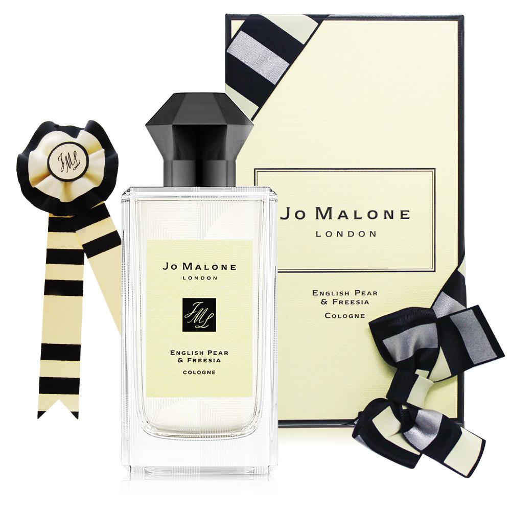 Jo Malone 英國梨與小蒼蘭香水(100ml)[含禮盒]-繽紛聖誕限量版+原廠吸鐵掛飾-國際航空版