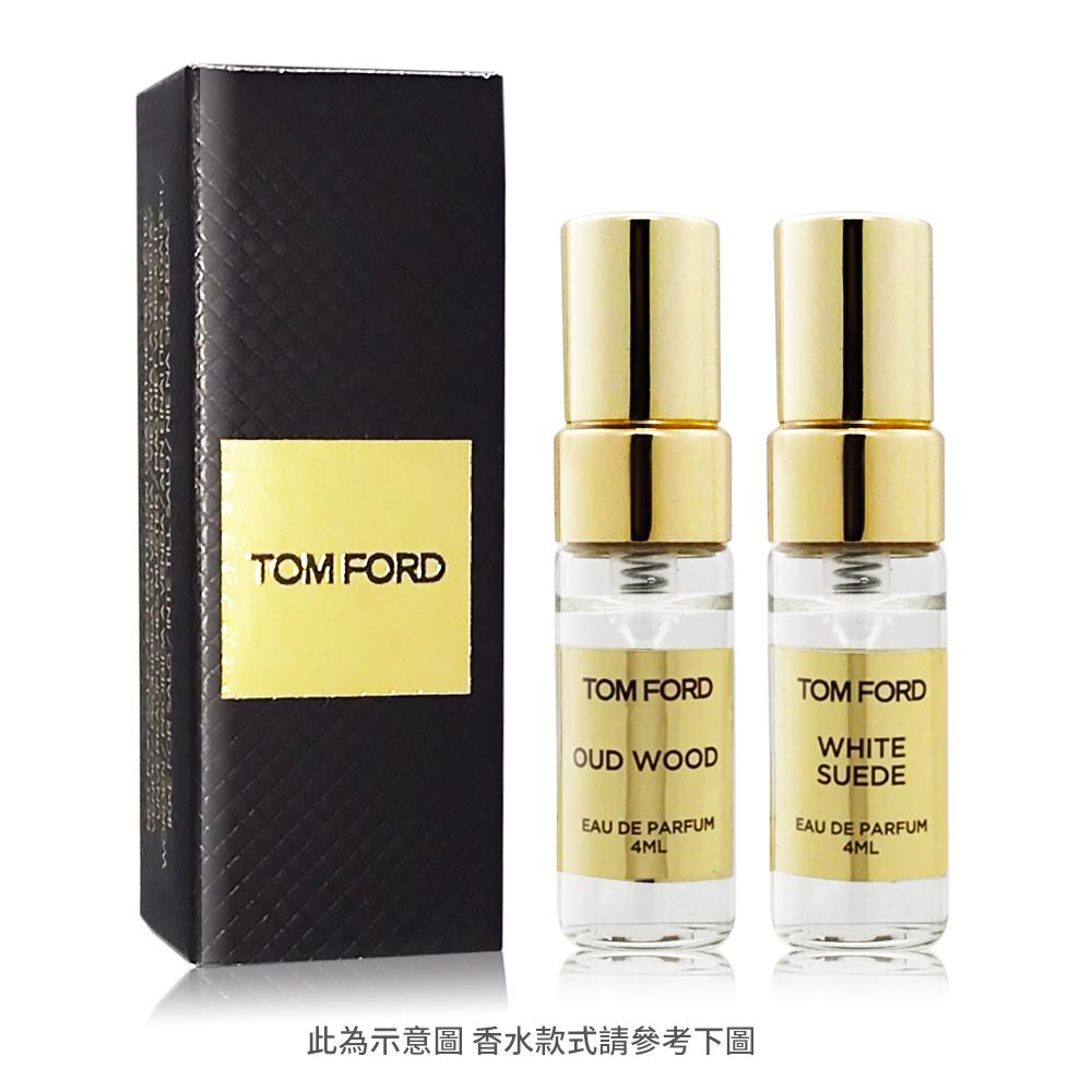 TOM FORD 私人調香系列香水(4mlX2)[含外盒] EDP-多款可選-國際航空版