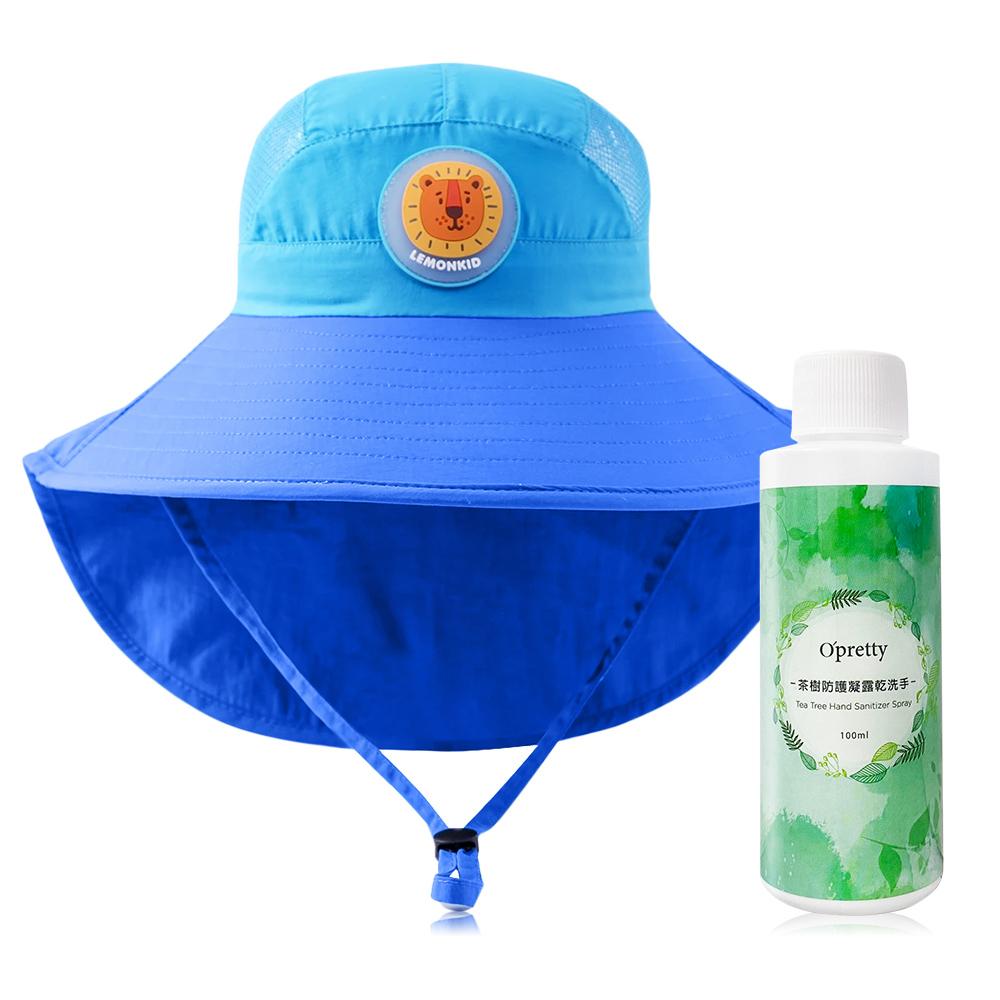 O'Pretty歐沛媞 兒童超防曬荷葉漁夫遮陽帽(帽圍54cm)-藍獅子送茶樹乾洗手(100ml)