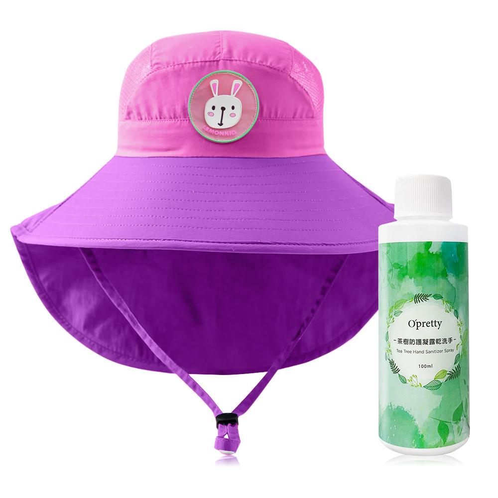 O'Pretty歐沛媞 兒童超防曬荷葉漁夫遮陽帽(帽圍54cm)-紫小兔送茶樹乾洗手(100ml)