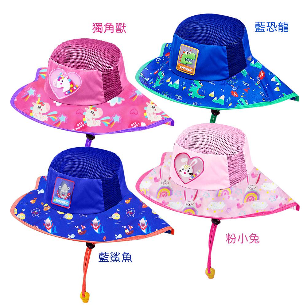 韓國Lemonkid 兒童超防曬漁夫遮陽帽-多款