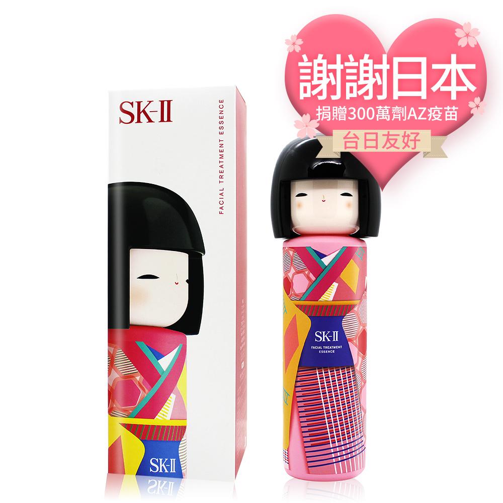SK-II 青春露(230ml)-TOKYO GIRL限定版(粉紅和服)-國際航空版