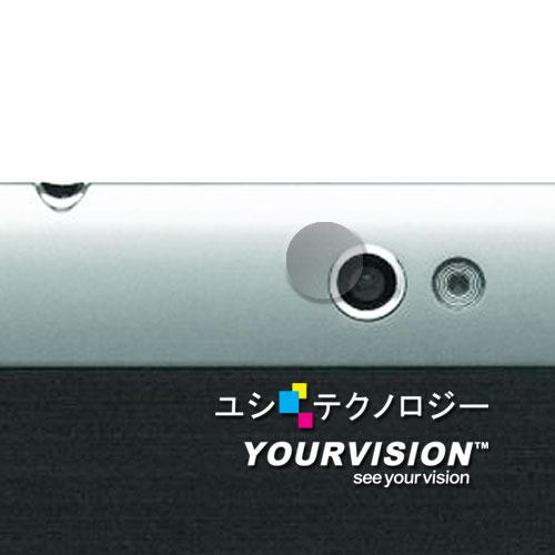 Samsung P7510 10.1吋 攝影機鏡頭專用光學顯影保護膜-贈拭鏡布