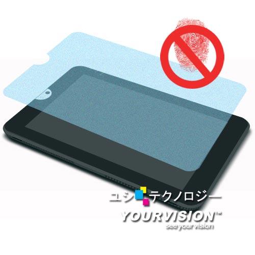 TOSHIBA Tablet AT100 10.1吋 一指無紋防眩光抗刮(霧面)機身正面保護貼